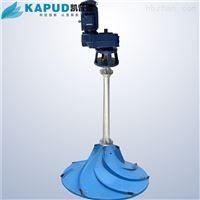 化工废水玻璃钢双曲面搅拌机GSJ-1000-2.2