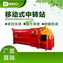 移动式垃圾中转站 6方垃圾压缩机