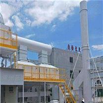 常州化工厂废气处理设备直销