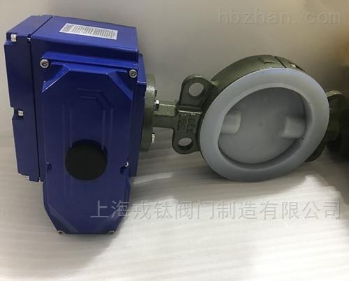 D971F46电动对夹衬氟蝶阀