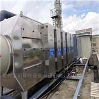 揭阳活性炭吸附光氧催化净化设备厂家