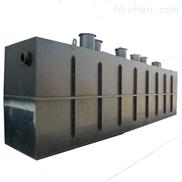 一体化生活污水处理设备定制