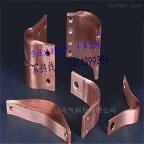 铜母线作用及制造工艺