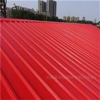 彩钢瓦铁皮版屋顶栏杆翻新漆