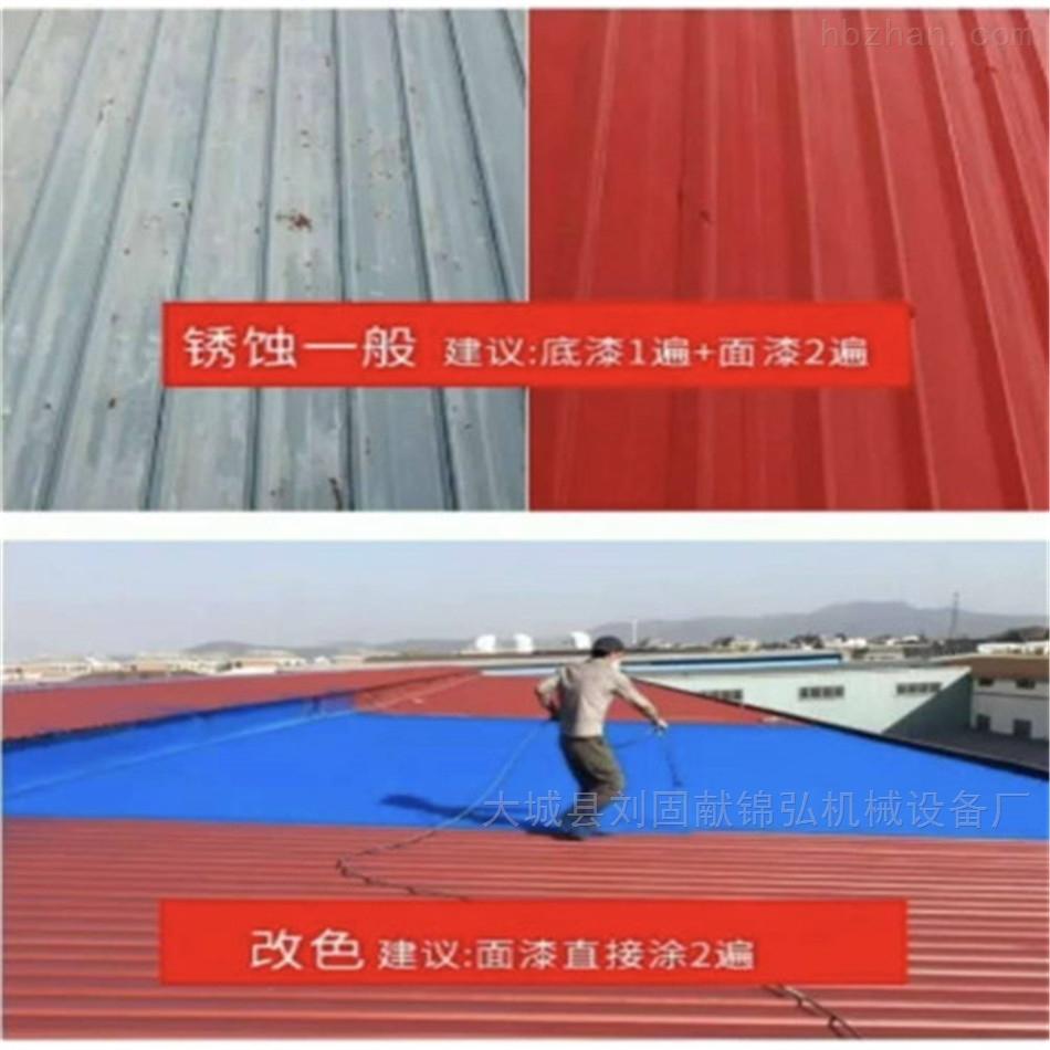 彩钢翻新漆专业施工团队