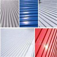 齐全彩钢瓦翻新专用漆防锈防水厂房屋顶金属漆