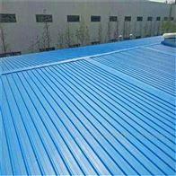 彩钢瓦翻新专用漆生产厂家
