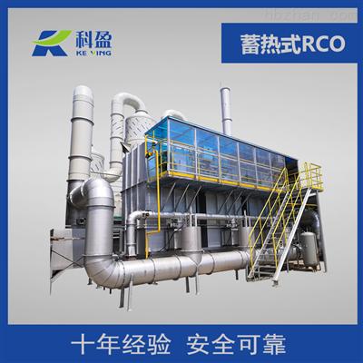 RCO-n-300江苏RCO废气处理催化燃烧工艺燃烧装置