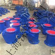 电液动、电动、气动、重锤单(双)层卸灰阀