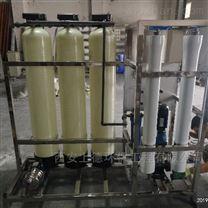 农村饮用水多介质过滤器