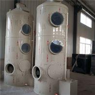 涂装酸洗喷淋塔废气处理设备