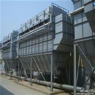 脉冲布袋装置粉尘处理设备生产厂家
