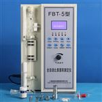 FBT-5勃氏比表面积仪显示操作