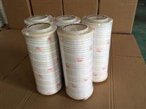 移动颇尔滤油机滤芯HC8314FKS39H
