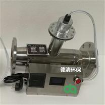 广州银离子消毒器 厂家