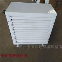 电厂4Q蒸汽型暖风机矿用热风幕