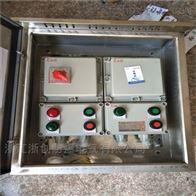 BQC阀门机旁BQC-3.5KW防爆磁力启动器