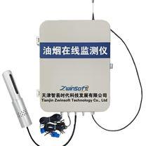 山东省餐饮油烟污染物排放在线监测