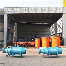 350QZB-100园区排污泵站用泵350QZB-100型潜水轴流泵