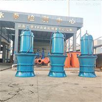 瀑布景观提水潜水轴流泵800QZB-50