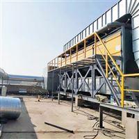 催化燃烧喷漆废气处理环保设备