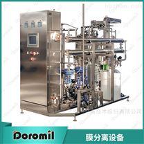 多糖膜分离设备 膜提取系统 过滤设备