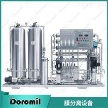 煤化工油水分离设备 过滤设备 膜浓缩装置
