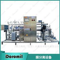 草甘膦母液浓缩设备 膜分离系统 膜过滤系统