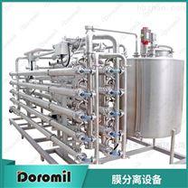 植物多肽浓缩设备 膜分离系统 食品加工设备
