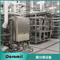 离子膜过滤设备 膜澄清系统 分离设备