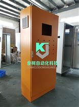 橘纹喷粉电气柜PLC控制柜仿威图电柜