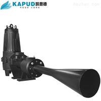 凯普德快速增氧射流潜水曝气机QSB0.75