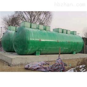 小水量一体化污水处理设备