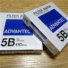 Advantec中速无灰级5B定量滤纸
