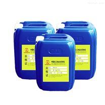 锅炉保养预膜剂/现货价格