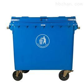 660L吐鲁番四轮垃圾桶_大号垃圾箱型号