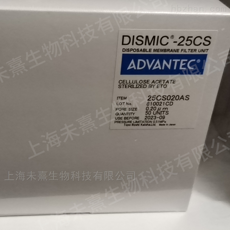 ADVANTEC 25mm混合纤维素酯膜针头过滤器