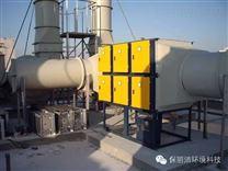 低空排放商用厨房油烟净化器best365亚洲版官网分离器
