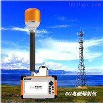 智俊信测选频式电磁辐射监测仪BC100A
