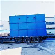 BSNDM一体化废水处理设备