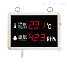 温湿度显示仪RS485数字大屏LED
