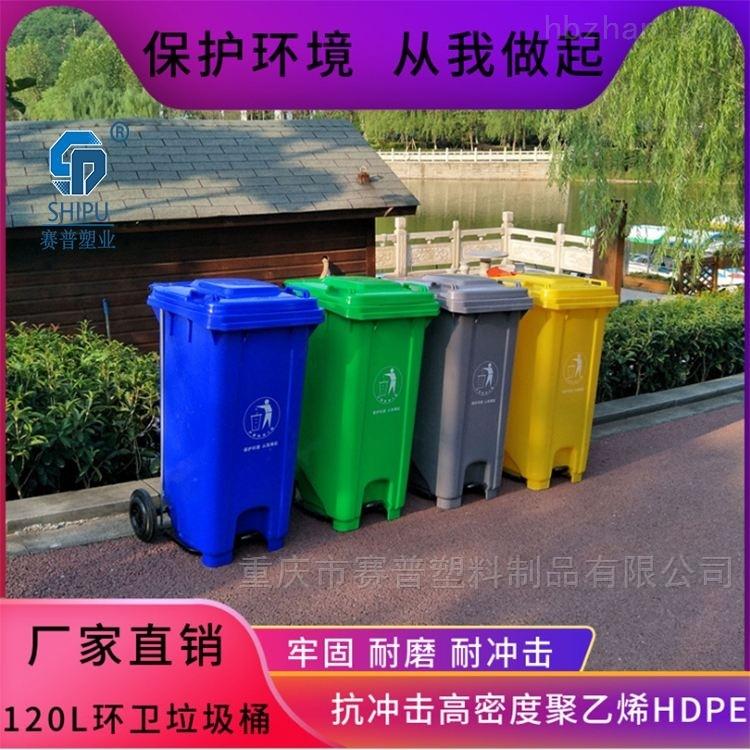 120升中间脚踏式塑料垃圾桶厂家直销