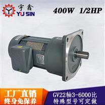 供应机床用YUSIN减速电机变频减速马达