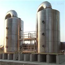 PP喷淋洗涤塔技术和设计蓝阳环保设备首先