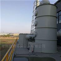 南通PP酸雾喷淋洗涤塔专业制造