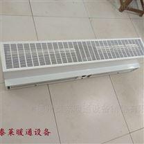RFM1512-S贯流热水空气幕电厂热风幕机