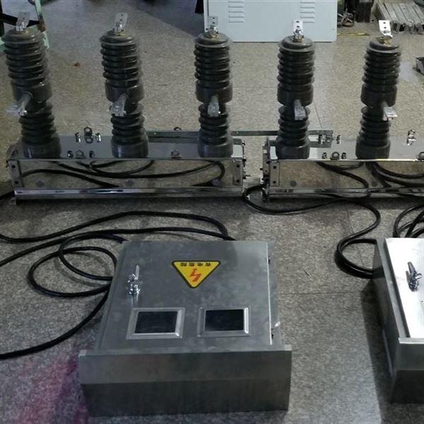 ZW32-12户外高压真空断路器