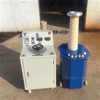 3KVA5KVA/50KV油浸式無紡布靜電發生器