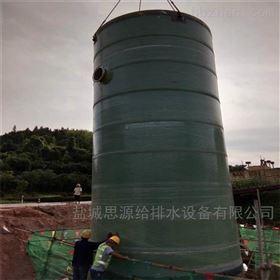 GRP安徽高速一体化污水提升泵站项目报价