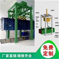 立柱式三缸四柱垃圾站压缩储存设备 容量4方